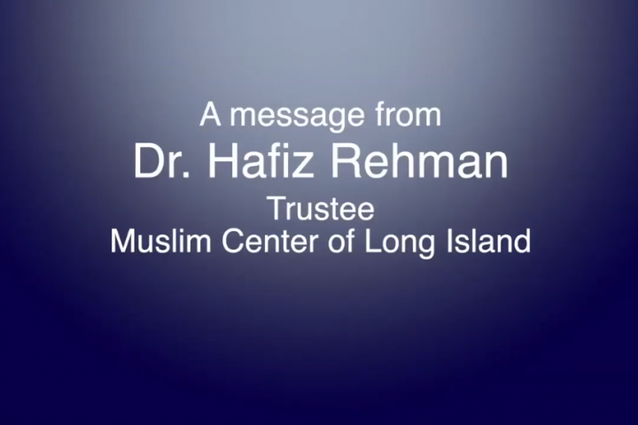 Message from Dr. Hafiz Ur Rehman